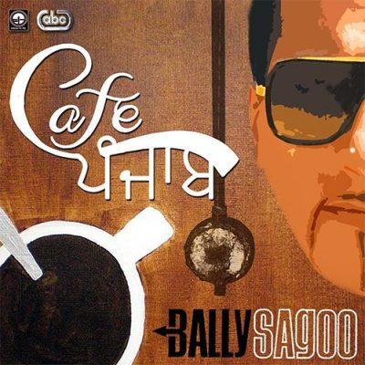 Cafe Punjab (Album)
